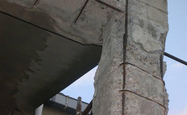 чем обработать бетон от разрушения на улице
