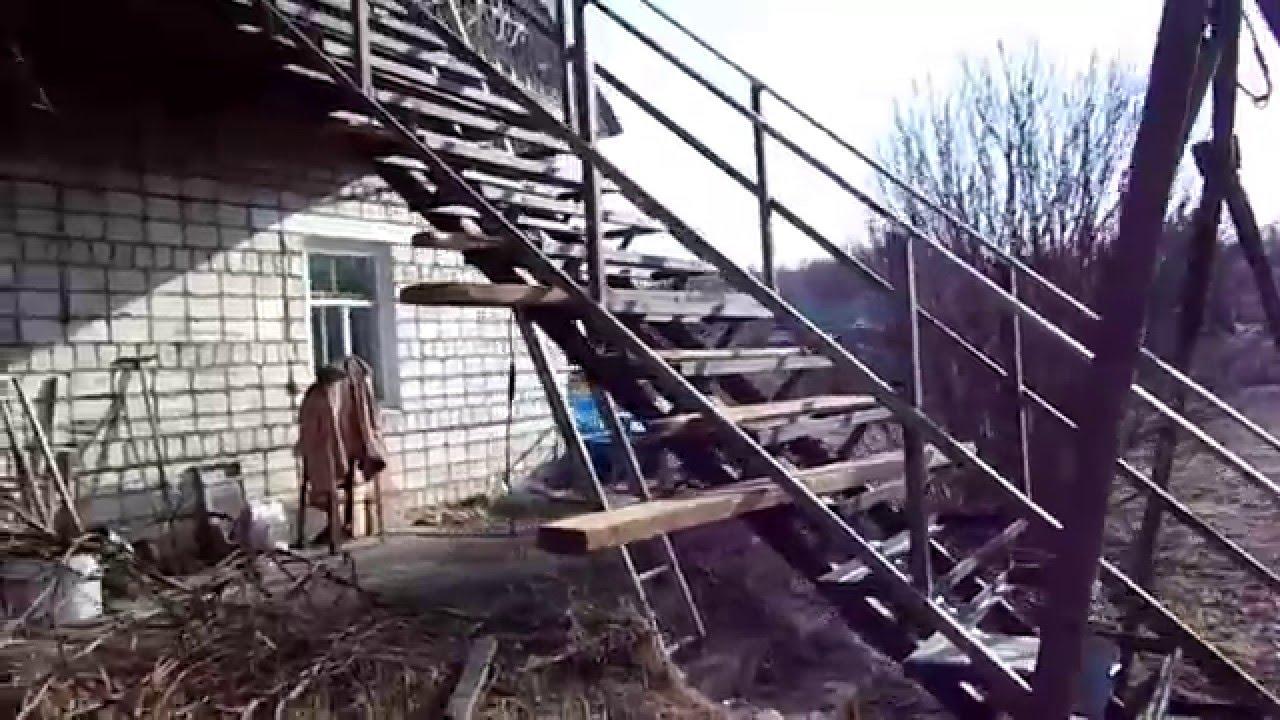 Как сделать металлическую лестницу на второй этаж?