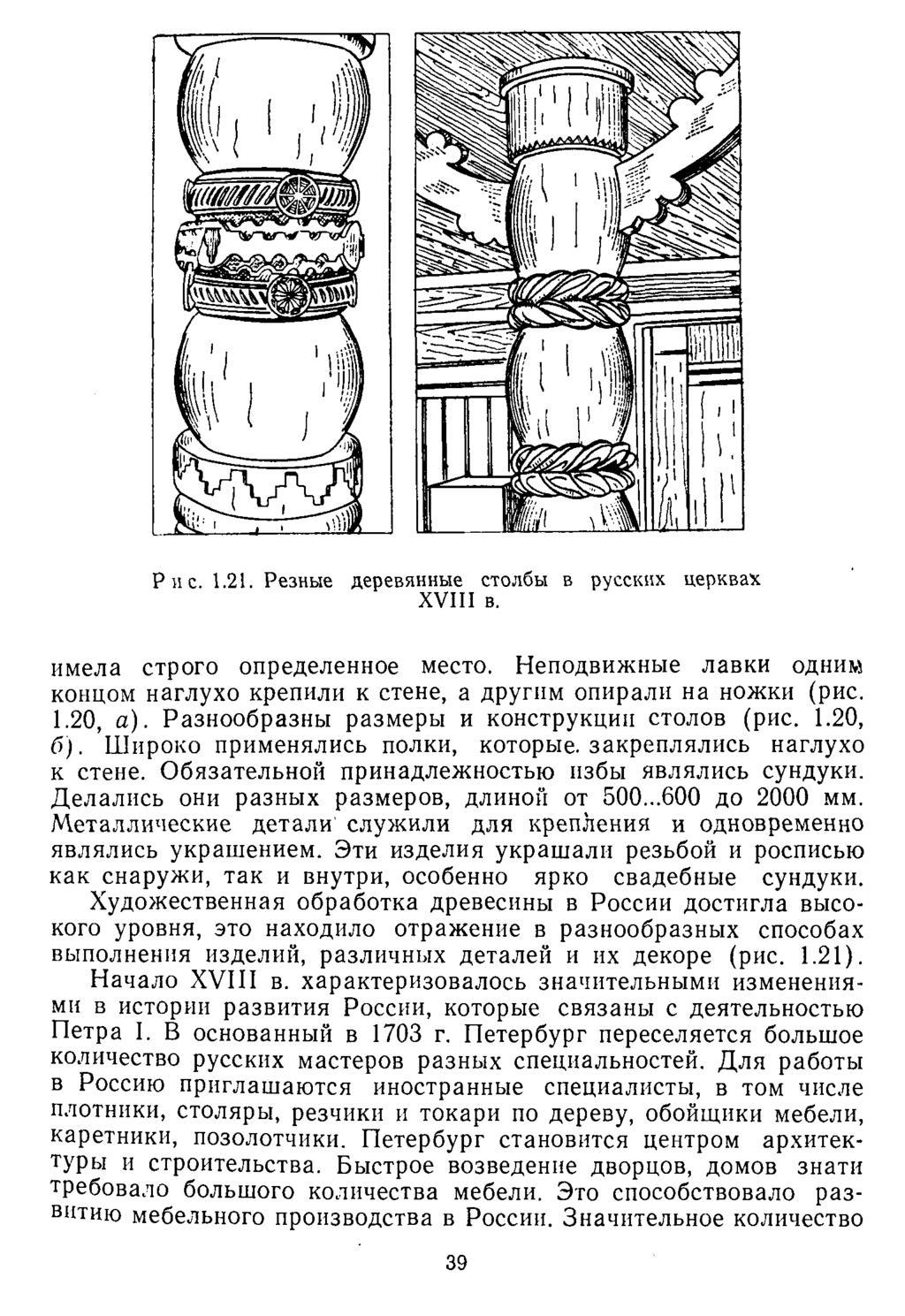 Скамейки из дерева, плюсы и минусы, классификация, эксплуатация, уход