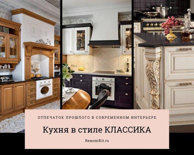 кухня со встроенной техникой для маленькой кухни
