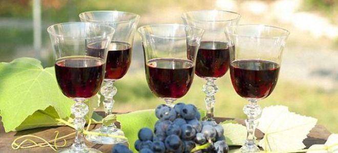 вторичное вино из изабеллы