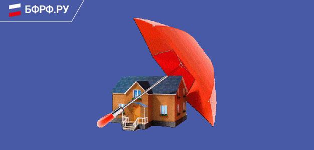 сколько стоит страховка дома