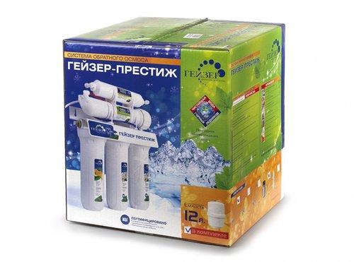 Как поменять фильтр для воды гейзер — канализация