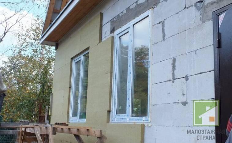Чем лучше утеплить фасад дома? ⋆ domastroika.com