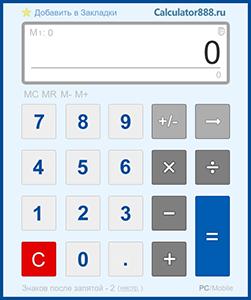 калькулятор ru