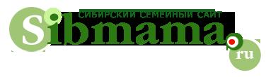 сибмама форум