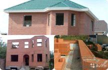 сколько надо денег чтоб построить дом