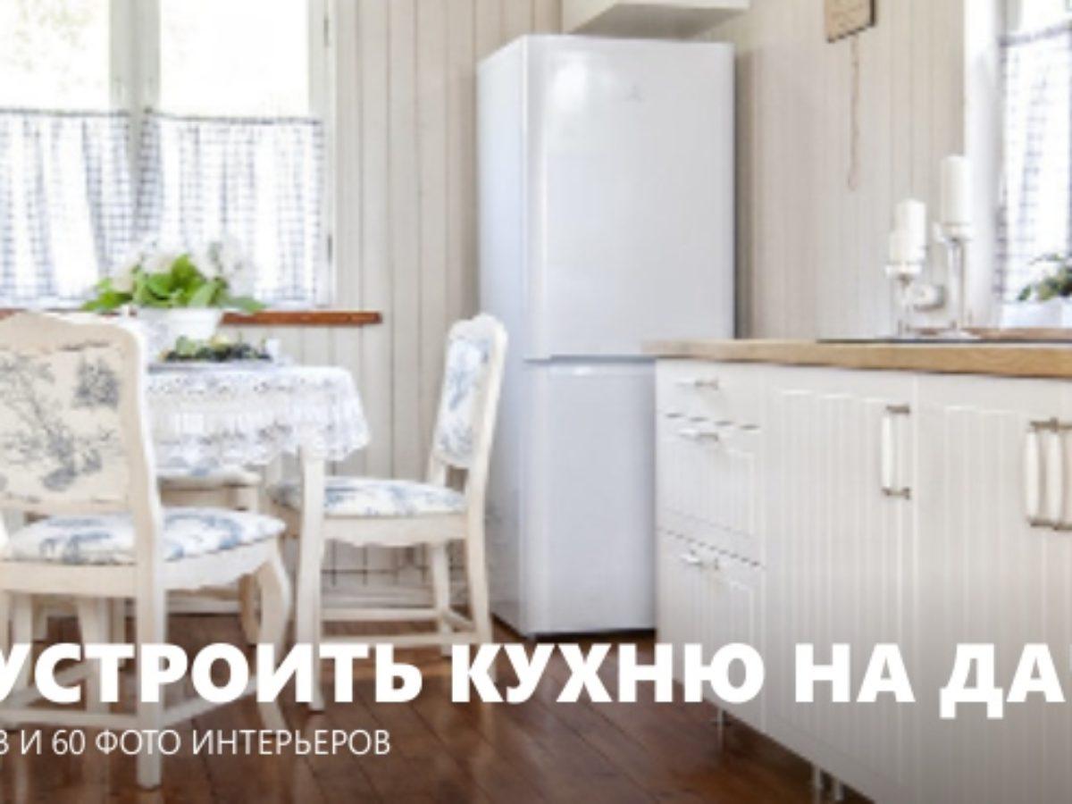 барная стойка на кухне фото дизайн