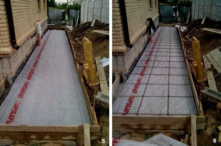 демонтаж бетонной отмостки расценка в смете