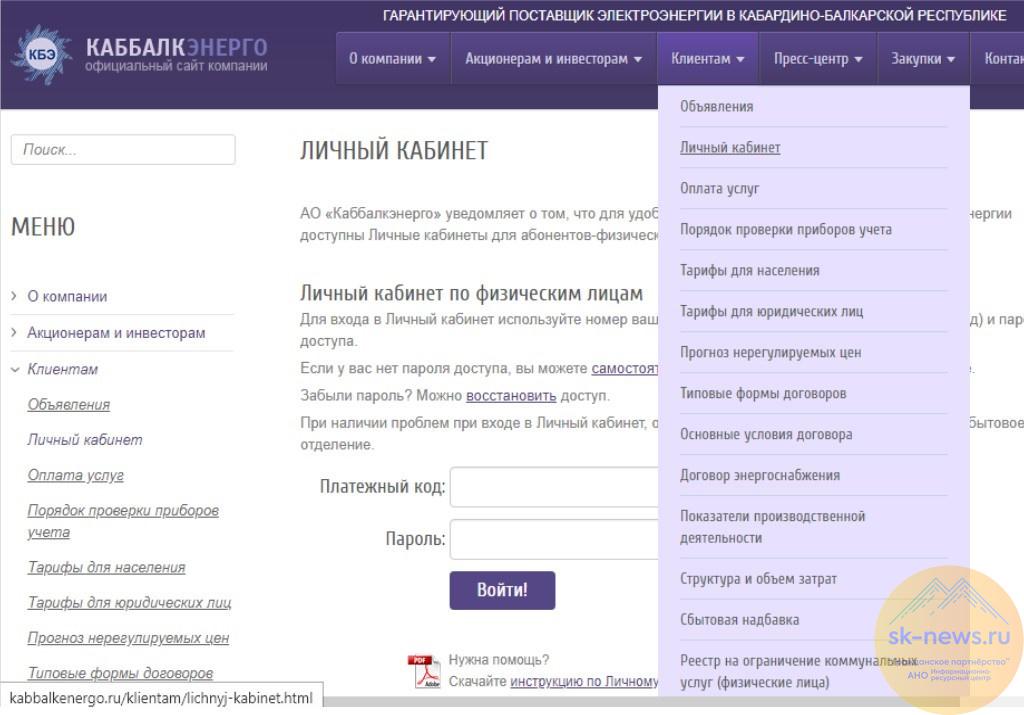 Портал электросетевых услуг группы компаний «россети» (https://портал-тп.рф)