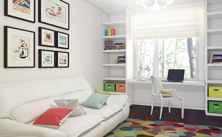 нарисовать план квартиры