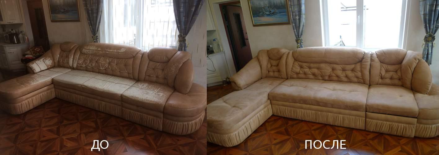 обшивка стульев