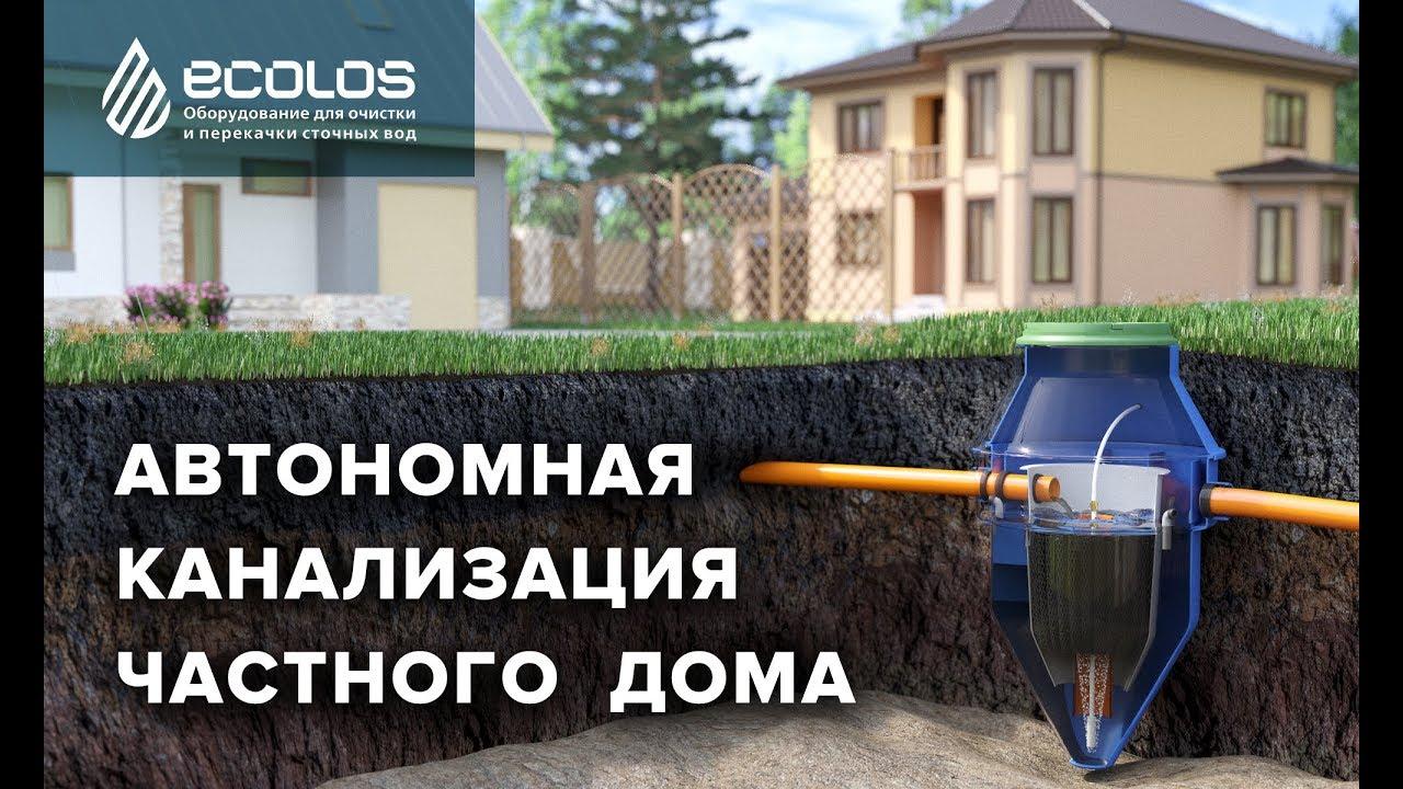 Эксплуатация очистных сооружений канализации: правила сетей