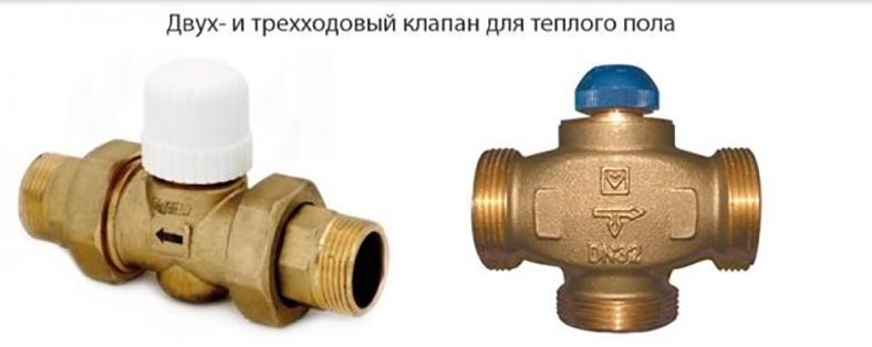Термостатический смесительный клапан для тёплого пола: как выбрать для напольного обогрева
