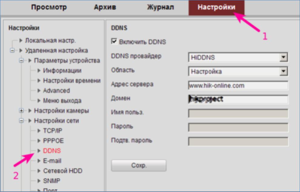 Hilookvision — программа для видеонаблюдения для мобильных устройств. скачать. мануал