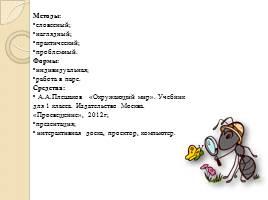 Полудрагоценные камни - названия, фото и описание, список всех видов по алфавиту, что это такое