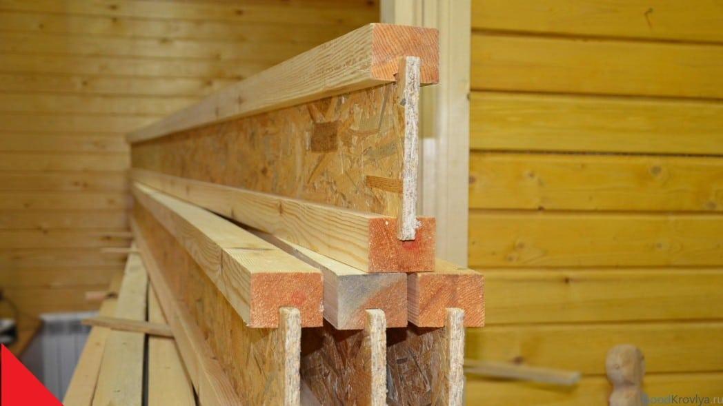 Деревянная двутавровая балка для опалубки