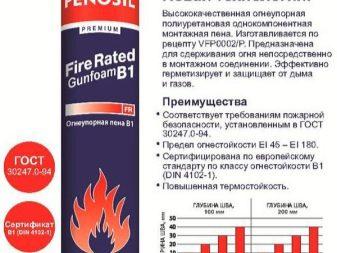 Пена монтажная противопожарная — выбор негорючей пены