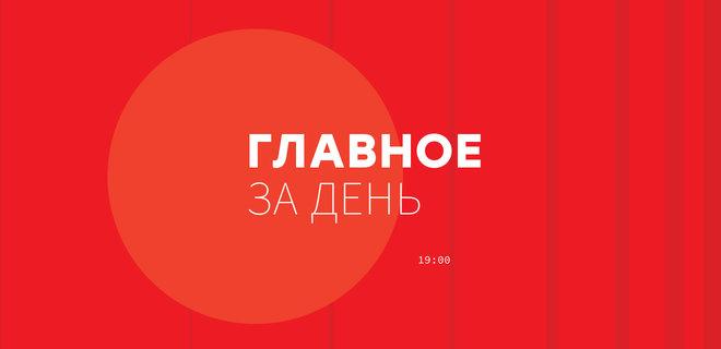 термофор новосибирск официальный сайт
