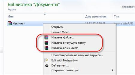 Не работает сайт | bvf.ru | городской портал воронежа: фото, общение, популярные сайты на бвф — bvf.ru