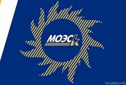 Моэск личный кабинет (lk.moesk.ru): регистрация и вход для физических лиц, передать показания