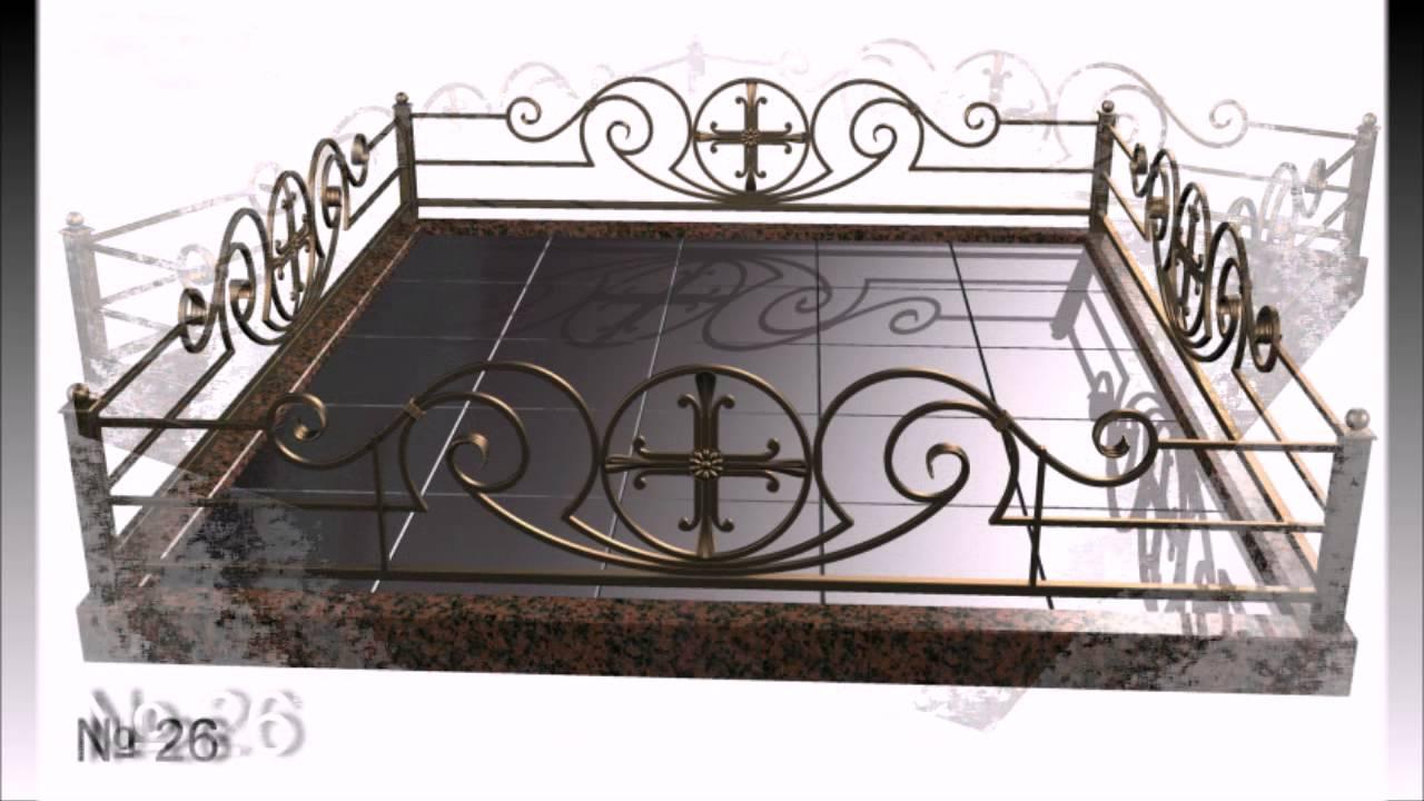 Как устанавливают оградку на кладбище