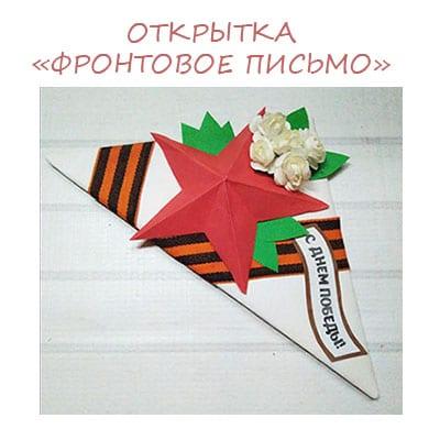 Оригами из бумаги - пошаговая инструкция как сделать классные и сложные поделки из бумаги (115 фото)