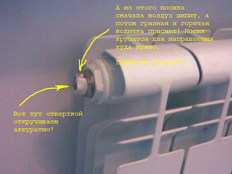 Почему возникает стук в трубах отопления и как от него избавиться