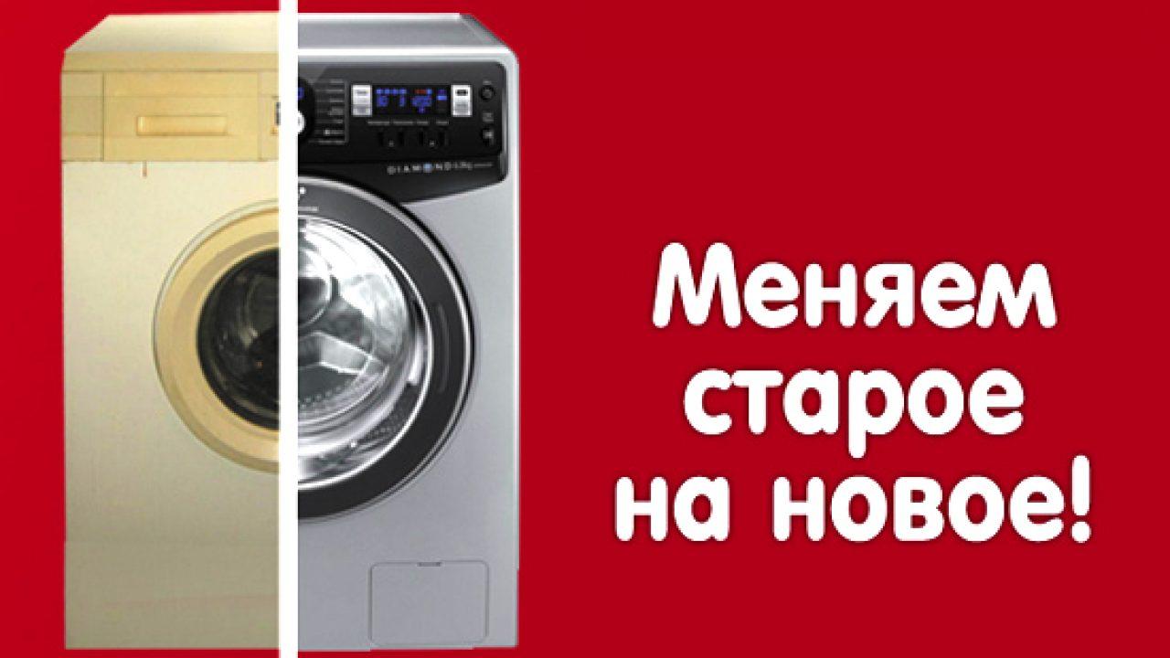 Самоделки из двигателя от стиральной машины: 10 полезных идей - уютный дом
