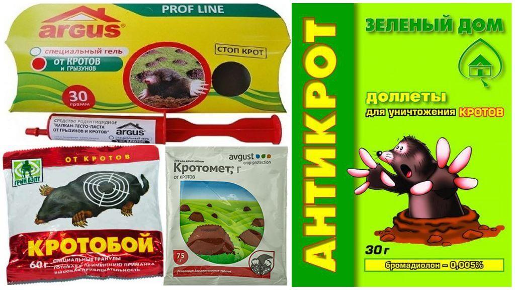 Алфос крот – опасные для здоровья человека таблетки! применять самостоятельно опасно для жизни!