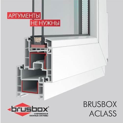 Какой производитель лучше brusbox или rehau? | в чем разница