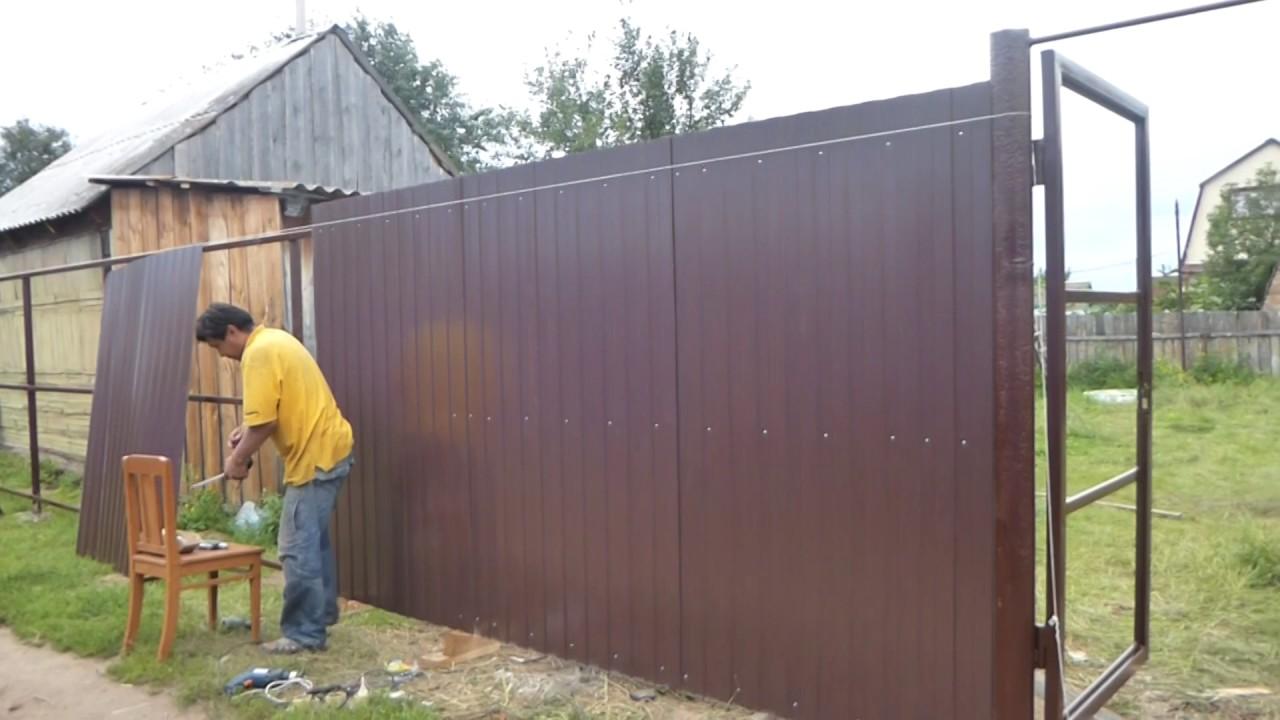 Забор из профнастила своими руками: устройство +50 фото