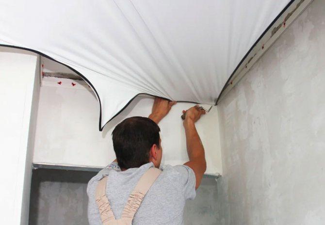 Снимаем натяжной потолок без посторонней помощи