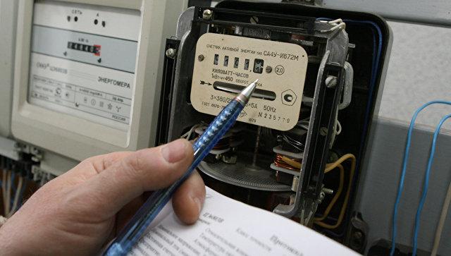Тарифы на электроэнергию в москве 2019