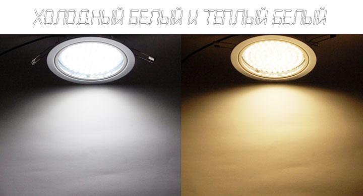 холодный свет лампы