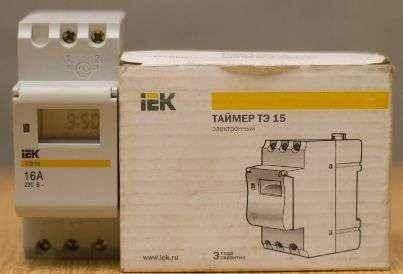Настройка, эксплуатация электронного таймера тэ-15