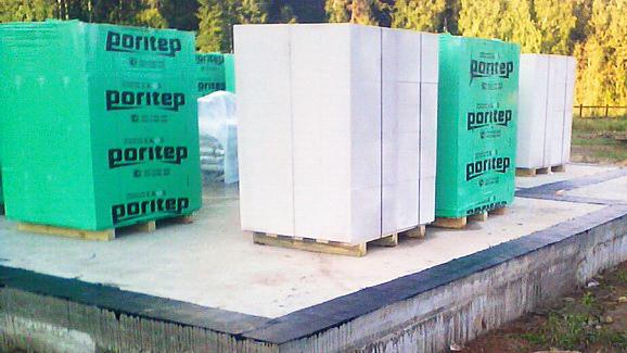 Газобетон цены | купить газобетонные блоки от производителя