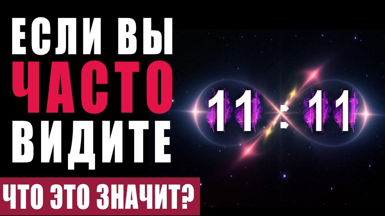12 21 на часах - значение (ангельская нумерология)   одинаковое время