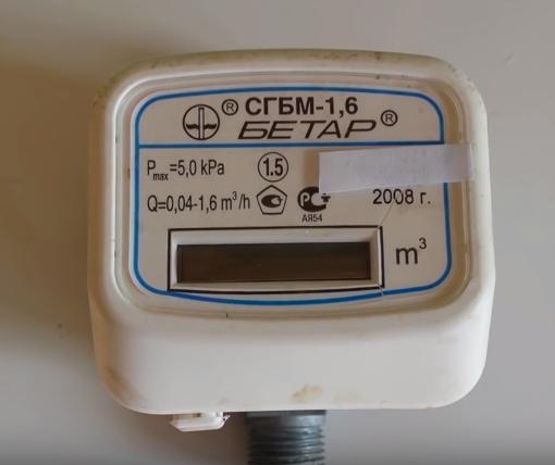 счетчик газа сгбм 1 6 бетар