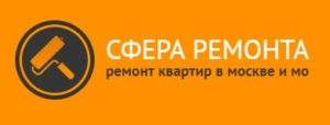 Дизайн проекты квартир. отзывы клиентов о компаниях по дизайну квартир и интерьеров в москве