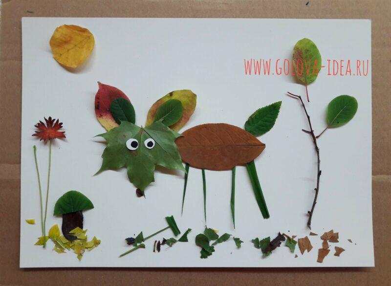 композиция из листьев 2 класс