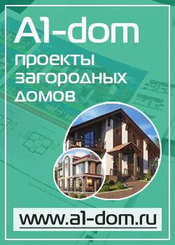 рейтинг строительных компаний каркасных домов