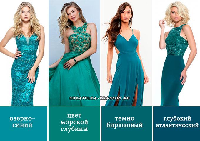 Сочетание зеленого цвета. таблицы, фото