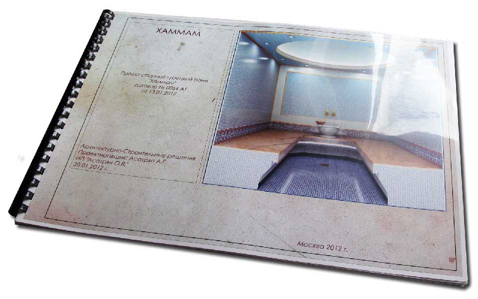 Турецкая баня хаммам - устройство, польза, процедуры