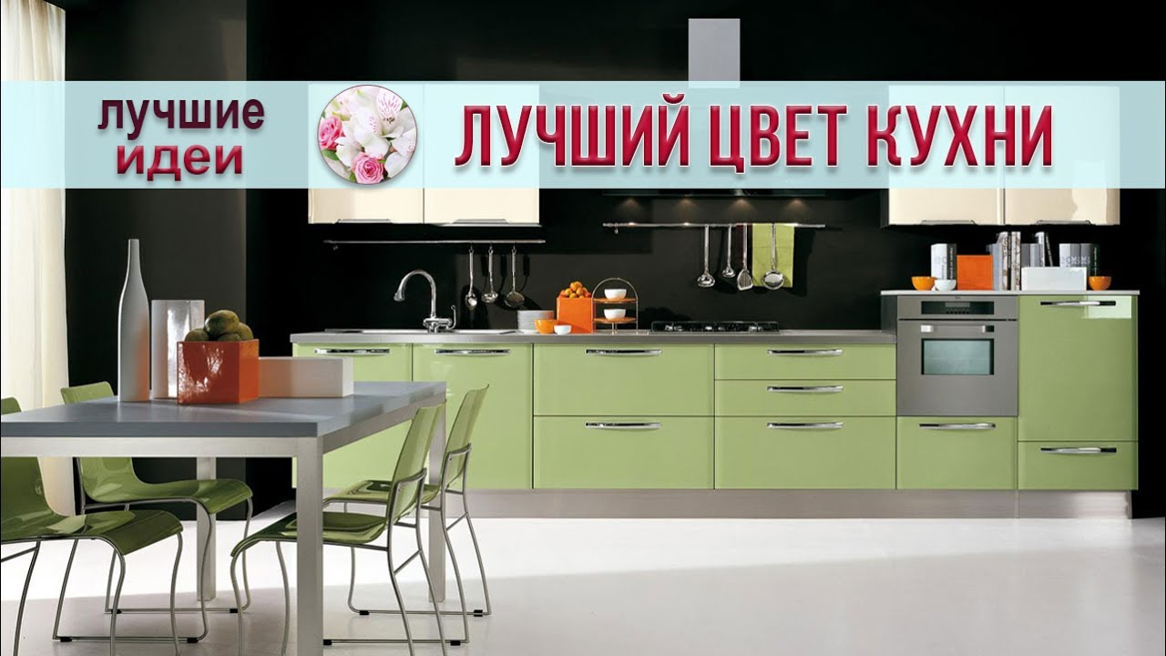 Дизайн кухни коричневого цвета: сочетание цвета, реальные фото примеры