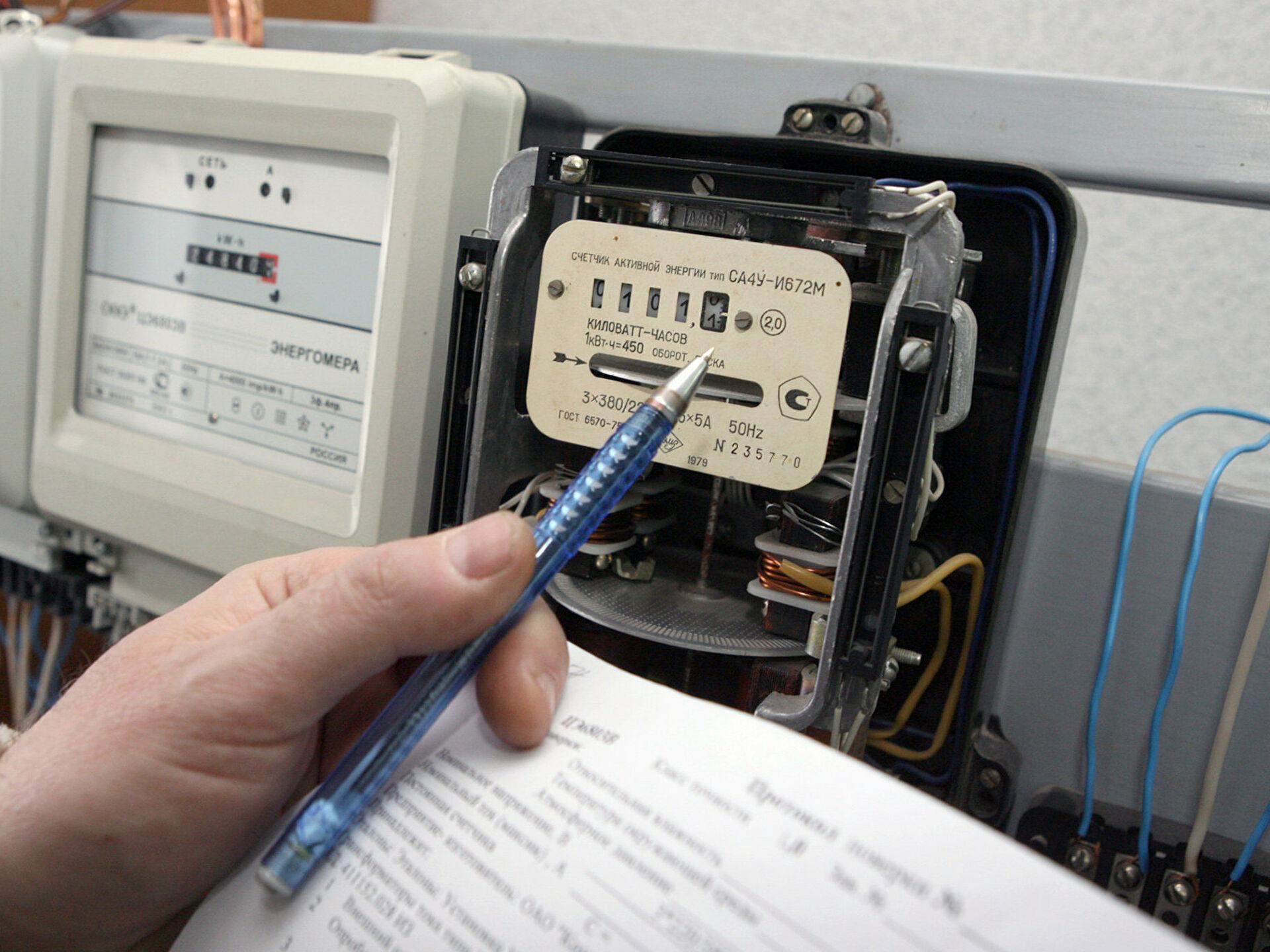 Как реально сэкономить электроэнергию – самэлектрик.ру