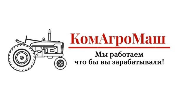 Птицеводство - советы, статьи, полезная информация | fermer.ru - фермер.ру - главный фермерский портал - все о бизнесе в сельском хозяйстве. форум фермеров.