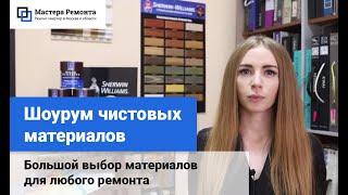 Топ-10 компаний москвы. рейтинг отзывов и рекомендаций компаний по ремонту квартир