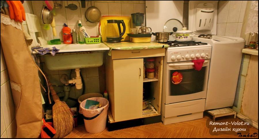 Декор кухни своими руками - оригинальные идеи оформления интерьера, как самостоятельно украсить комнату, создание уютного дизайна + фото