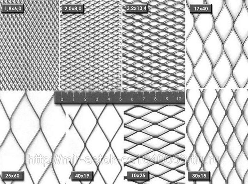 Сетка для штукатурки стен: виды, правила выбора и инструкция по применению